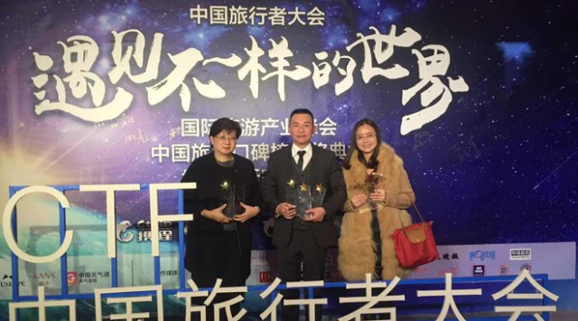 Thailand sweeps the boards in influential Ctrip awards (2)