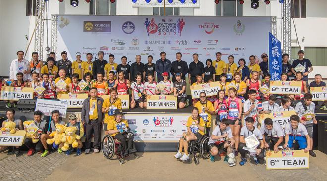 Ayutthaya Kizuna Ekiden 2017 celebrated 130 years of Thai-Japanese relations (1)