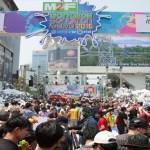 Bangkok Songkran Festival 2017