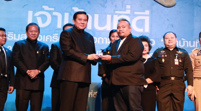 Thailand launches Good Host programme to raise standards of hospitality in Thai tourism