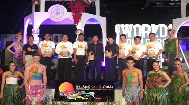 Ko Phangan Colourmoon Festival to celebrate local way of life