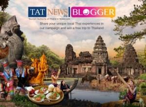 TAT Newsroom Blogger Campaign 2017