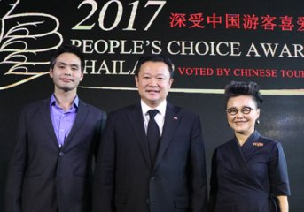 People's Choice Awards Thailand Voted by Chinese tourists 2017 to announce in June