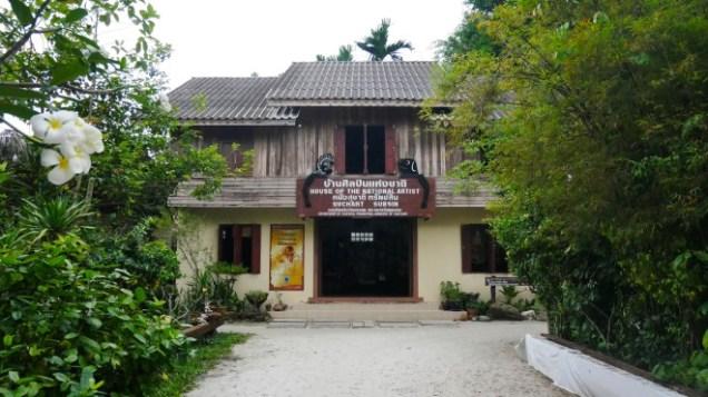 Ban Nang Talung