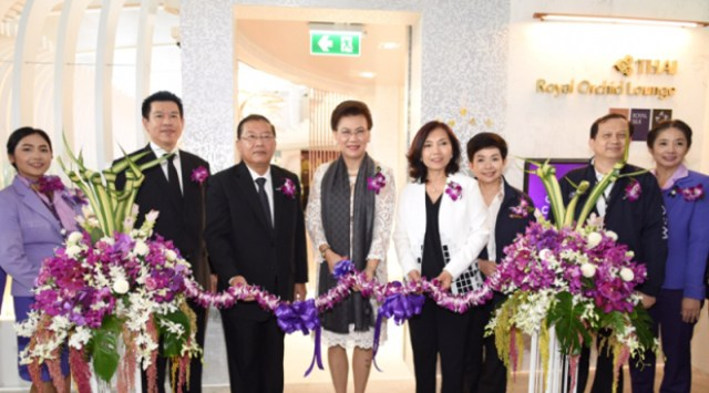 Royal Orchid Lounges at Phuket International Airport