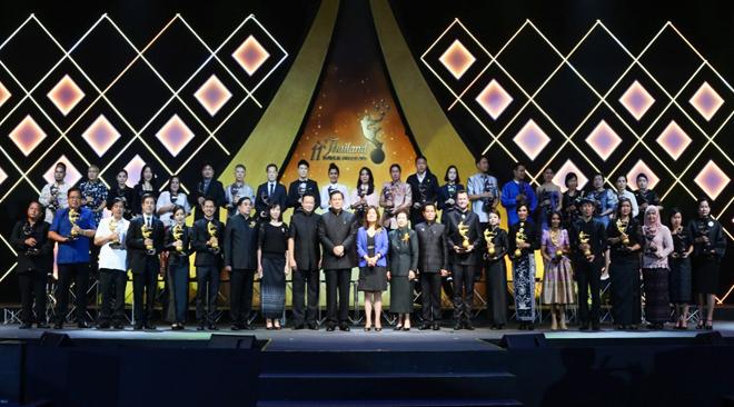 Thailand Tourism Awards 2017 honours 110 Thai tourism enterprises