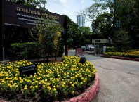 Royal Honorary Park under the King Taksin Bridge boasts new look and improved facilities