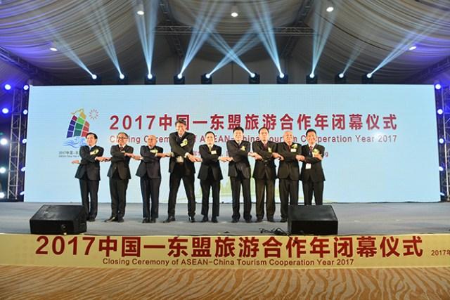 ASEAN-China Tourism Cooperation Year 2017
