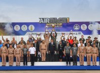 Air Race 1 World Cup Thailand 2017 Presented by Chang
