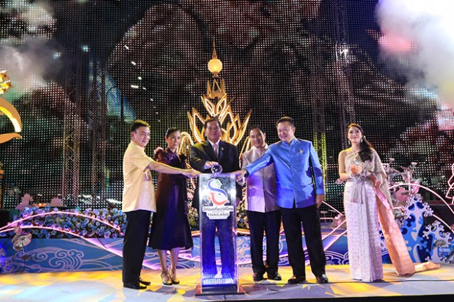 Amazing Thailand Tourism Year 2018 grand procession