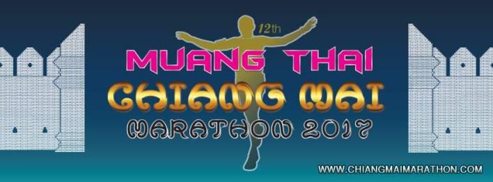 12th Muang Thai Chiang Mai Marathon 2017