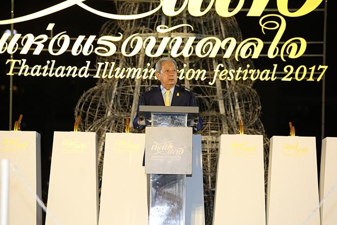 Privy Councillor General Surayud Chulanont