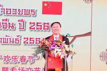 , and H.E. Mr. Yang Zhijin, Deputy Minister of Culture from the People's Republic of China