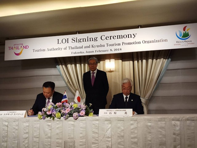 TAT, Kyushu to promote tourism between Thailand and Kyushu Region
