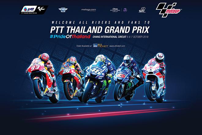 PTT Thailand Grand Prix 2018