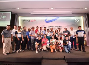 TAT hosted 120 golfers and 10 media representatives to a golf tournament at Alpine Golf Club, Pathum Thani, on 9 May 2018