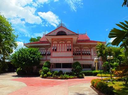 Ban Wongburi Phrae