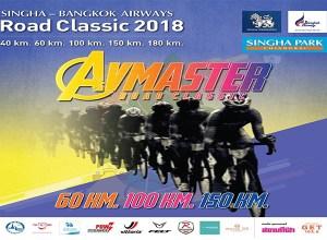 Singha-Bangkok Airways Road Classic 2018