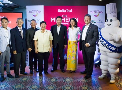 Senior Thai officials and Michelin executives at the press conference to announce Michelin Guide Bangkok, Phuket and Phang Nga 2019