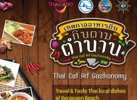 Thai Eat Art Gastronomy