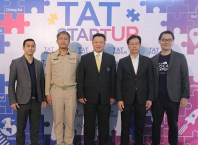 TAT Start Up contest