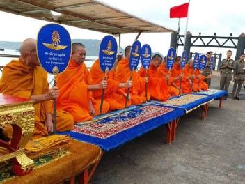 Buddhist ceremony in remembrance of the victims