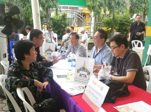 Phuket Tourist Assistance Co-ordinating Centre