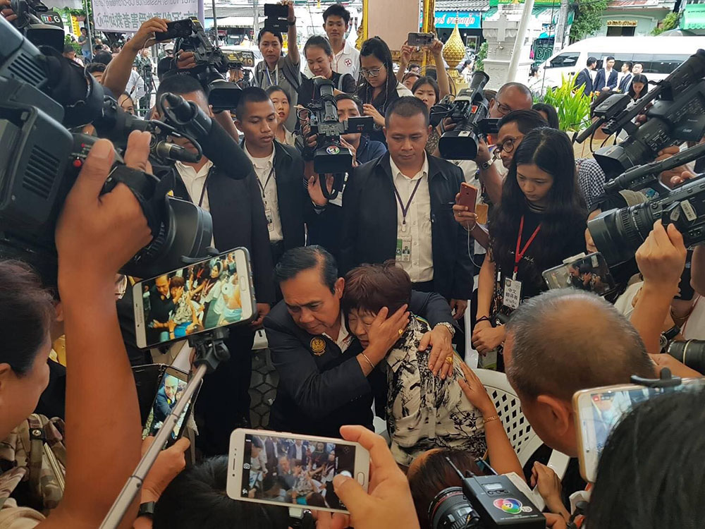 Thai PM General Prayut Chan-o-cha visited Phuket on 9 July 2018