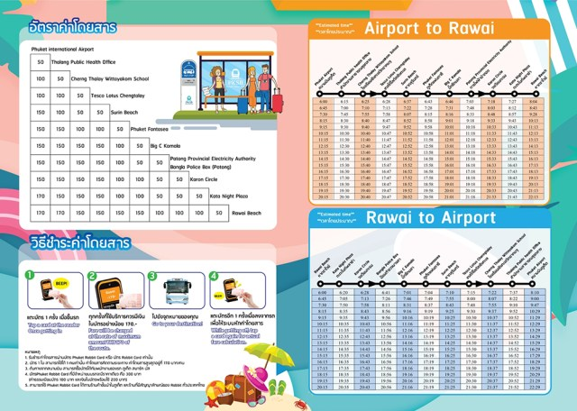 Smart Bus timetable and fare