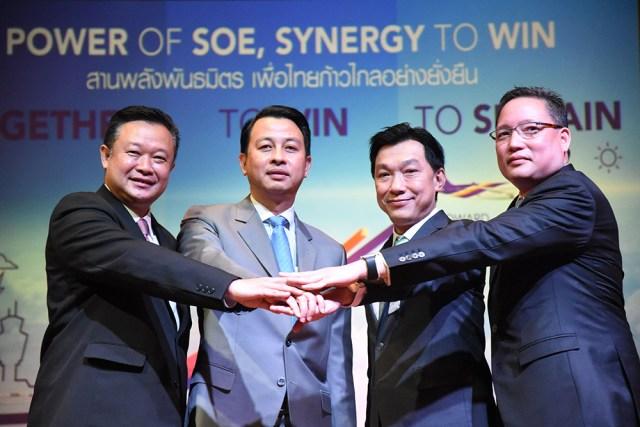 THAI TAT AOT Krungthai Bank Alliance for Thailand sustainable growth