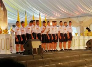 Thai government holds reception to thank all involved in cave rescue mission, PRD