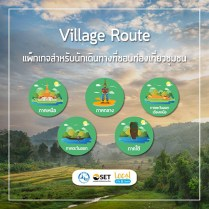 TAT works with Stock Exchange of Thailand to promote sustainable tourism