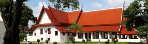 Phra Racha Wang Derm or Thon Buri Palace offers free admission 15-28 December 2018