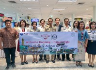 TAT welcomes Kunming Airlines Taiyuan-Kunming-Hat Yai service