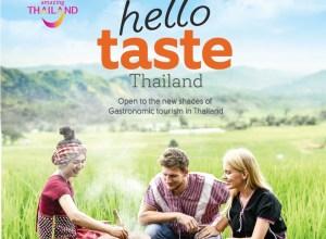 TAT Hello Taste Thailand guidebook