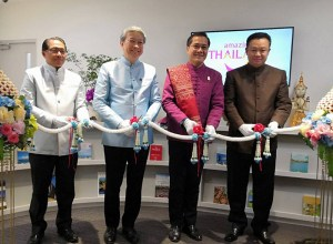 TAT opens Fukuoka Office to tap market in Southern Japan