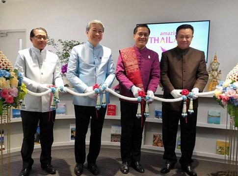 TAT opens Fukuoka Office to tap market in Southern Japan