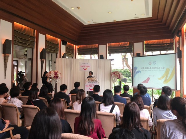 Amazing Thailand Romance Trade Meet event staged for Chinese market