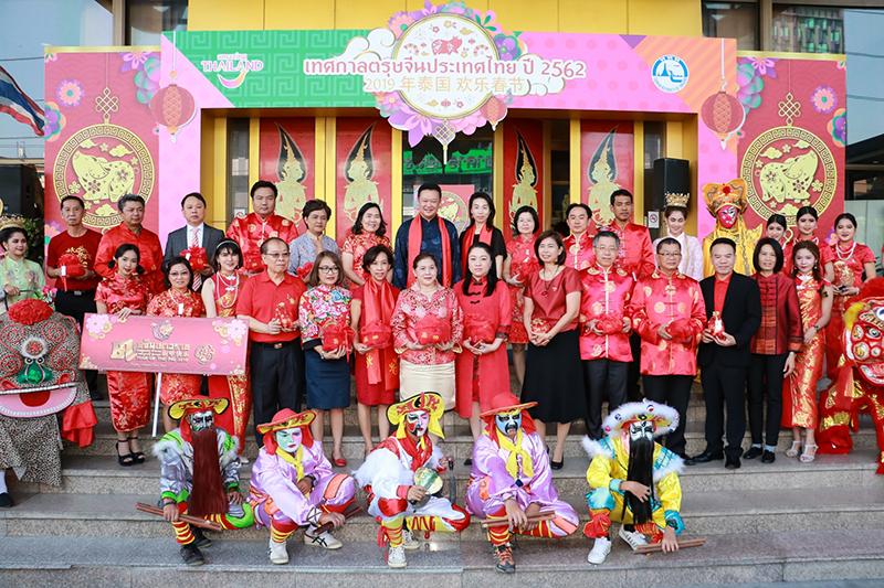 TAT's Chinese New Year 2019 festivities kick off 1 February