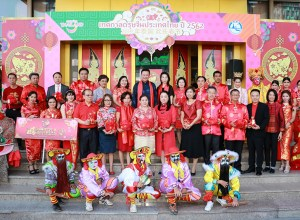 TAT's Chinese New Year 2019 festivities kick off 1 February
