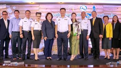 Thai tourism organisations step up war on plastic