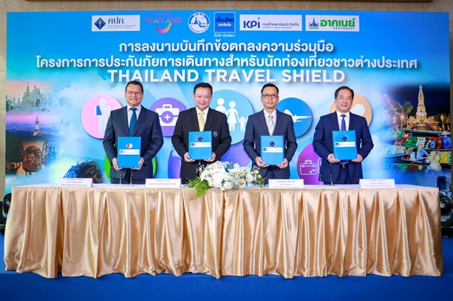 TAT continues Thailand Travel Shield insurance project