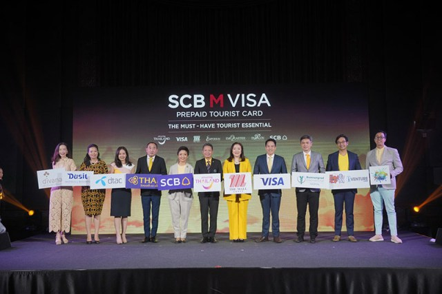 Siam Commercial Bank joins The Mall Group and Visa launch SCB M Visa prepaid tourist card