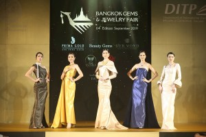 64th Bangkok Gems & Jewelry Fair