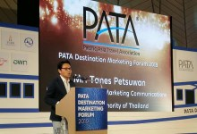 Speech at the PATA Destination Marketing Forum 2019