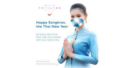 Tourism Authority of Thailand Songkran greetings 2020