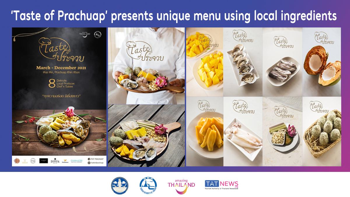 'Taste of Prachuap' presents unique menu using local ingredients