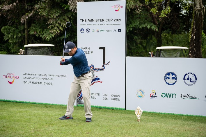TAT launches two special golf tournaments for expats in Thailand