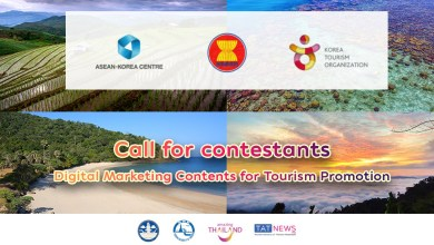 Entries now open for 'Digital Marketing Contents for Tourism Promotion' contest
