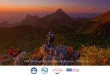 Chiang Mai's Doi Chiang Dao declared UNESCO biosphere reserve